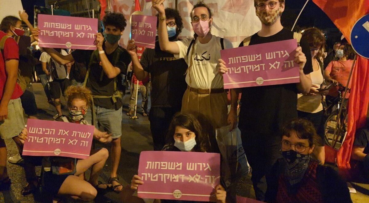 Mesarvot - Protest 2021