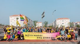 4000th consecutive day of protests against the Jeju base project, Photo credit: Song Dong-hyo